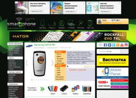 samsung-sgh-e760.smartphone.ua