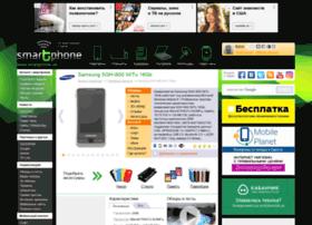 samsung-sgh-i900-witu-16gb.smartphone.ua