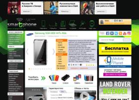 samsung-sgh-i900.smartphone.ua