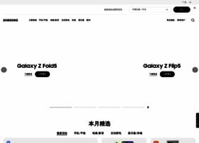 samsung.com.cn