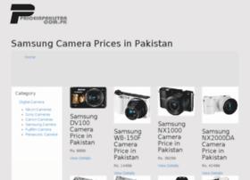 samsungcameras.priceinpakistan.com.pk