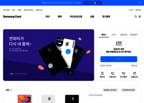 samsungcard.co.kr