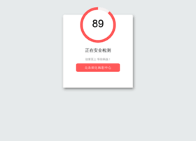 samsunggalaxys3manual.com