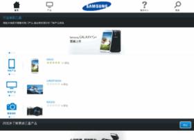 samsungmobile.com.cn