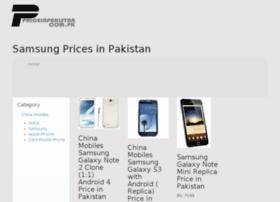 samsungreplica.priceinpakistan.com.pk