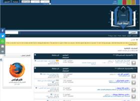 samtah.net