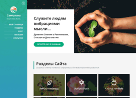 samtulana.ru