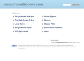 samudrakanthanews.com