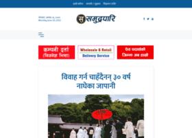 samudrapari.com