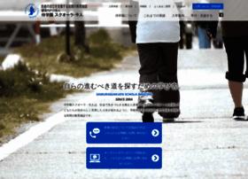 samugaku.com