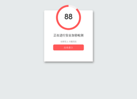 samui-select.com