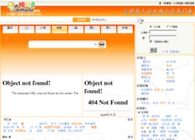 samulu.com