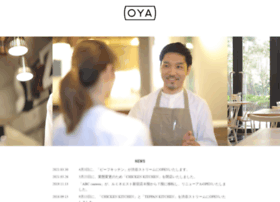samurai-food.com