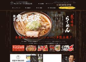 samurai-noodle.jp