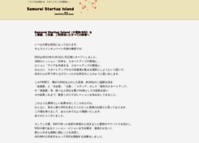 samurai-startupisland.asia