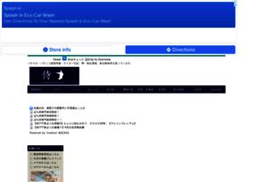 samurai777.net