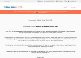 samuraibuyer.jp