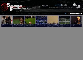 samuraisoccer.doorblog.jp