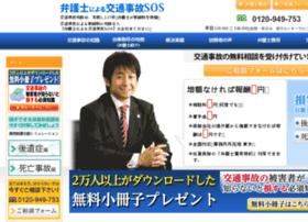 samuraiz.net