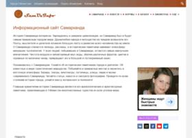samuzinfo.net