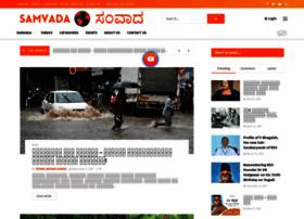 samvada.org