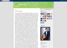 samvednasansaar.blogspot.com