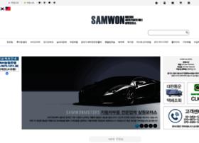 samwonmotors.co.kr