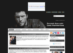 samworthington.ru