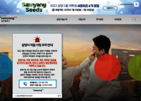 samyang.com