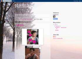 samyongyin.blogspot.com