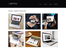 samyrai.ru