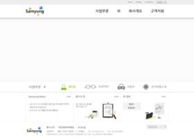 samyung.co.kr