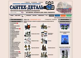san-detal.ru