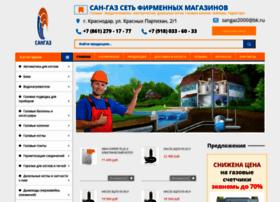 san-gaz.ru