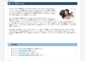san-ha.com