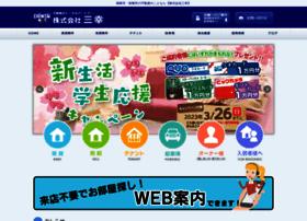 san-kou.net