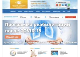san-solnechniy.com
