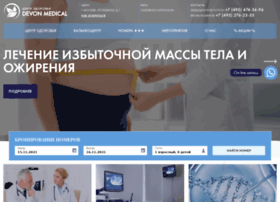 san-svetlana.ru