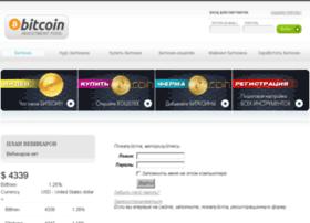 san.bid100.ru