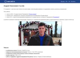 san.net.ru