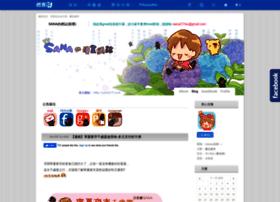 sana217.pixnet.net
