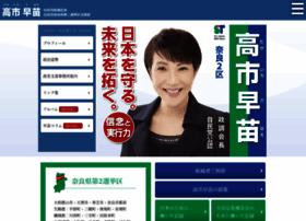 sanae.gr.jp