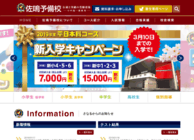 sanaru-net.com