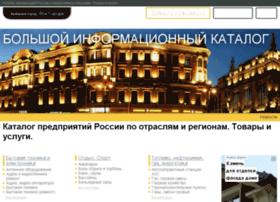sanate.ru