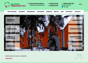 sanatory.vn.ua