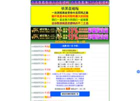 sanbaituan.com