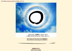 sanbo-zen.org