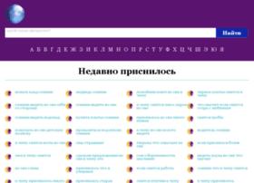 sanboxs.ru