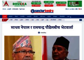 sancharkendra.com