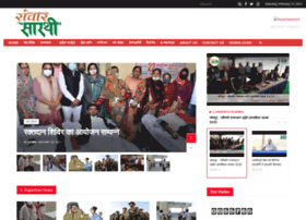 sancharsarthi.com